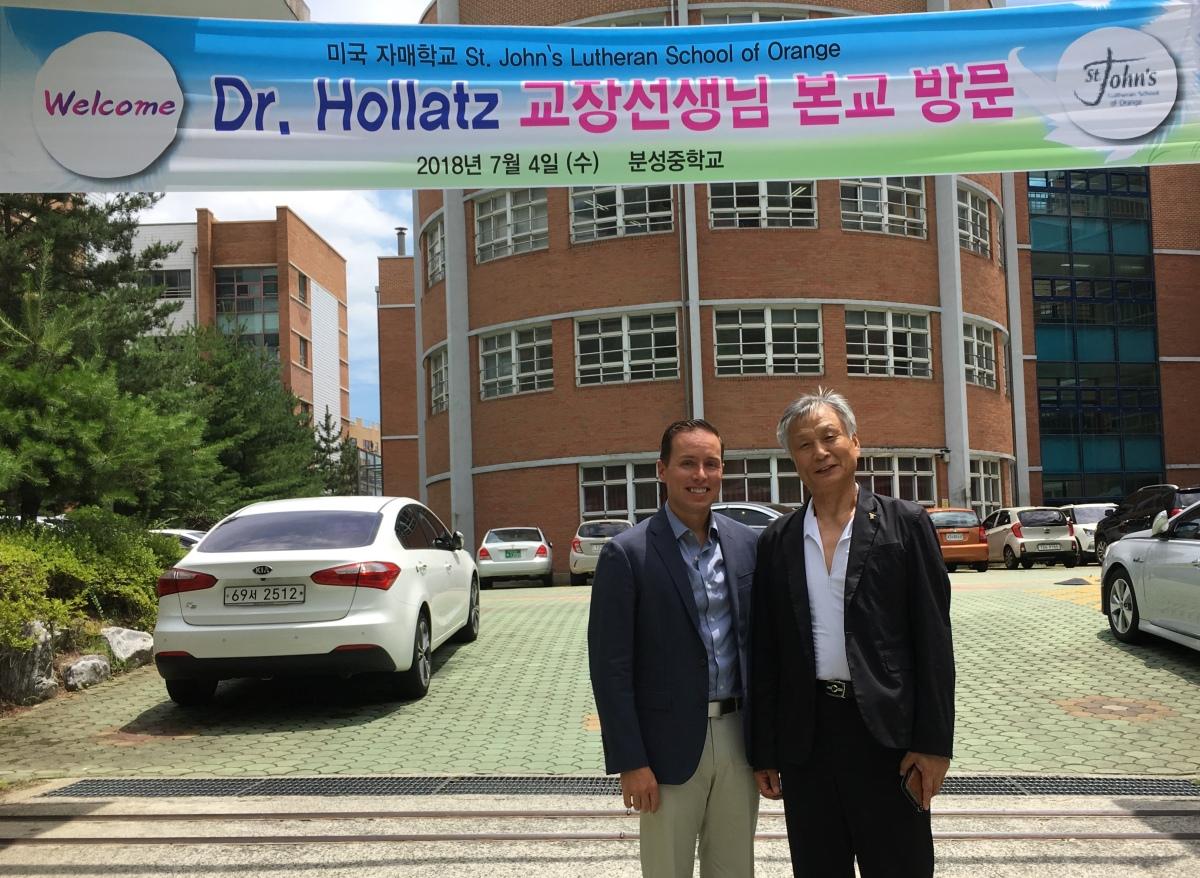 Korean Cultural Experience
